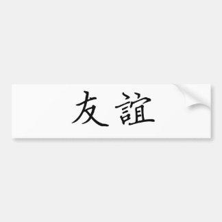 Símbolo chino para la amistad pegatina de parachoque