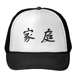Símbolo chino para la familia gorro