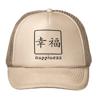 Símbolo chino para la felicidad gorros