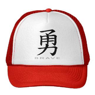 Símbolo chino para valiente gorros