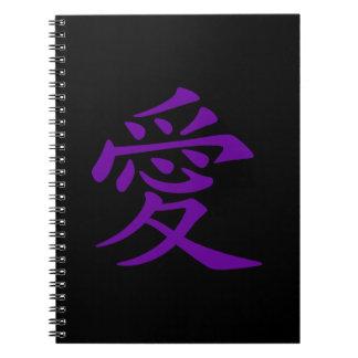 Símbolo chino púrpura del amor libretas espirales