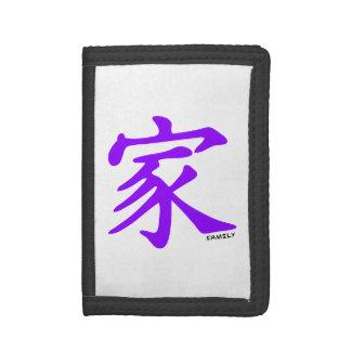 Símbolo chino púrpura violeta para la familia