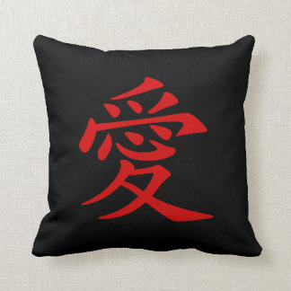 Símbolo chino rojo del amor cojín decorativo