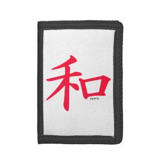 Símbolo chino rojo del escarlata para la paz