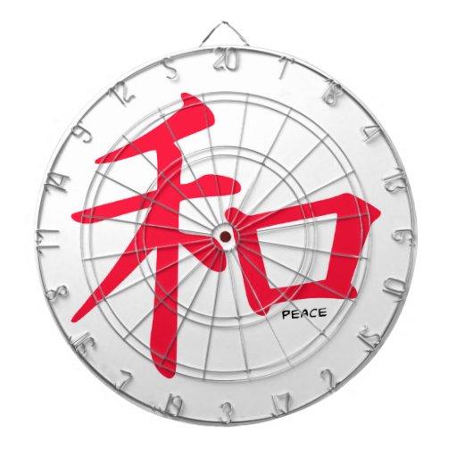 Símbolo chino rojo del escarlata para la paz tabla dardos