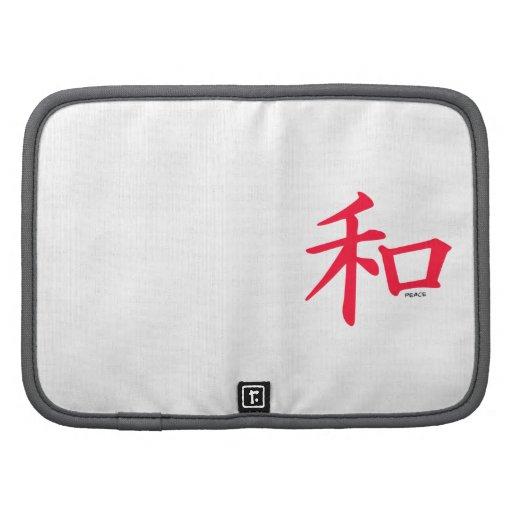 Símbolo chino rojo del escarlata para la paz organizadores