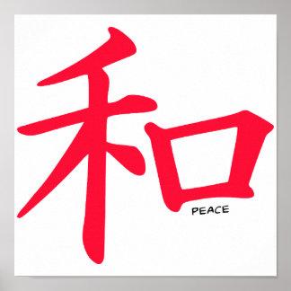 Símbolo chino rojo del escarlata para la paz posters