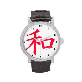 Símbolo chino rojo del escarlata para la paz relojes de mano