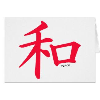 Símbolo chino rojo del escarlata para la paz tarjeta pequeña