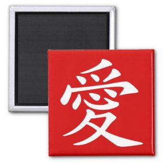 Símbolo chino rojo y blanco del amor imán para frigorifico