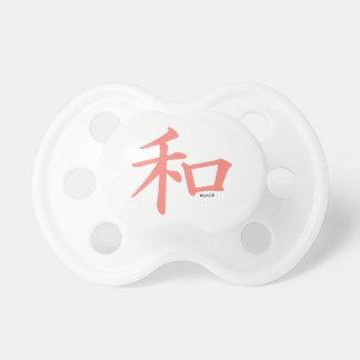 Símbolo chino rosado coralino para la paz chupetes para bebes