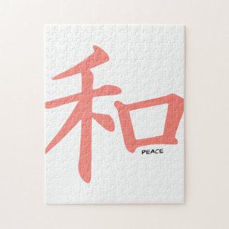 Símbolo chino rosado coralino para la paz rompecabezas
