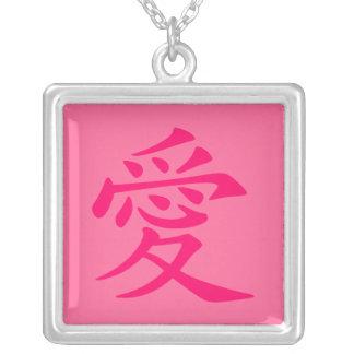 Símbolo chino rosado del amor colgante cuadrado