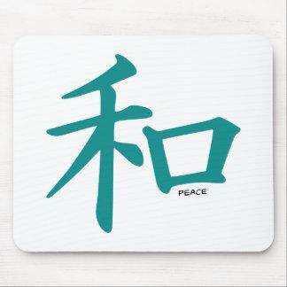 Símbolo chino verde del trullo para la paz tapetes de ratones