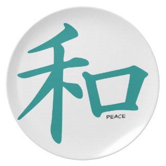 Símbolo chino verde del trullo para la paz platos para fiestas