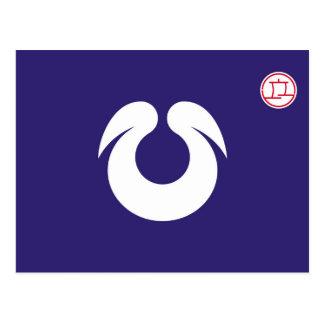 Símbolo de Japón de la prefectura de Osaka de la Postal