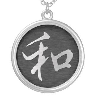 """Símbolo de plata chino de la """"paz"""" colgante redondo"""