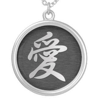 """Símbolo de plata chino del """"amor"""" collar plateado"""
