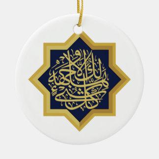 Símbolo del Islam Adorno Navideño Redondo De Cerámica