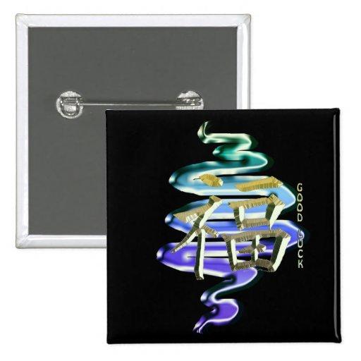 Símbolo del kanji para la BUENA SUERTE Chapa Cuadrada 5 Cm