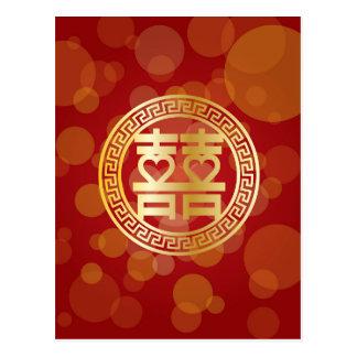 Símbolo doble del boda de la felicidad con los postal