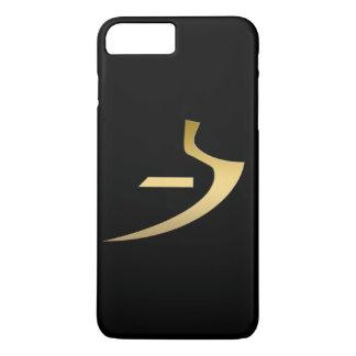Símbolo egipcio de la verdad funda para iPhone 8 plus/7 plus