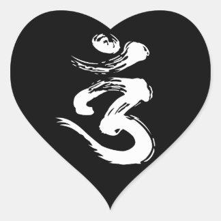 Símbolo espiritual de OM - productos de la yoga Pegatina En Forma De Corazón