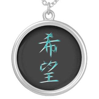 Símbolo japonés de la caligrafía del kanji de la e colgante redondo