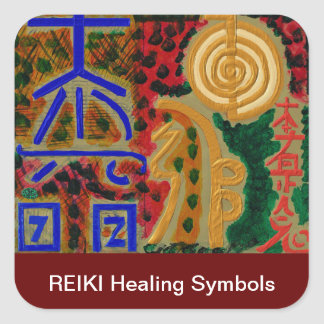 Símbolo principal de ReikiHealingArt
