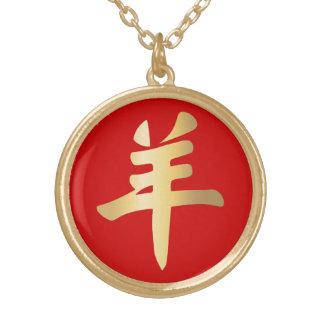 Símbolo propicio de Yang del oro para el rojo del Colgante Redondo
