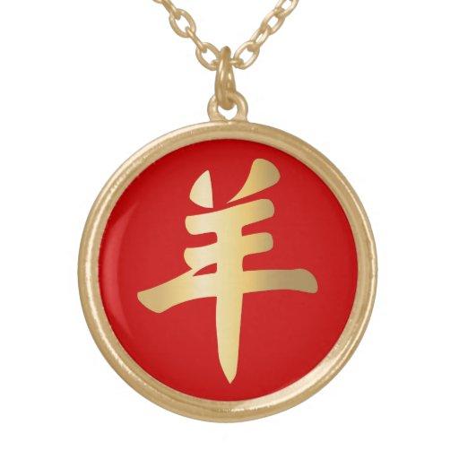Símbolo propicio de Yang del oro para el rojo del