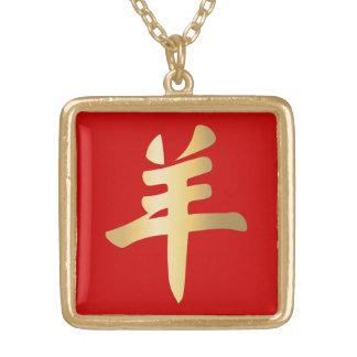 Símbolo propicio de Yáng del oro para el rojo del Colgante Cuadrado