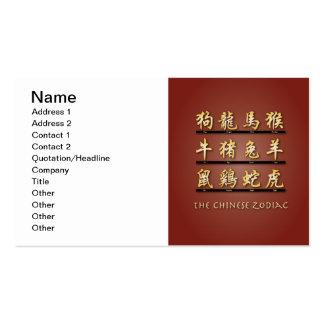 Símbolos chinos del zodiaco tarjeta personal