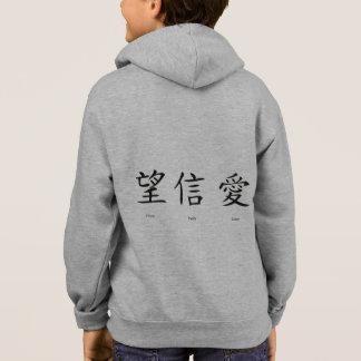 Símbolos chinos para la sudadera con capucha del
