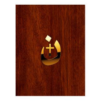 Símbolos cristianos de la cruz del Nazarene en oro Postal