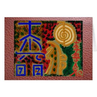 Símbolos curativos de REIKI Karuna - texto del rez Felicitacion