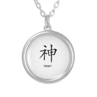 """Sistema chino de la joyería del símbolo de """"dios"""""""