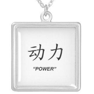 Sistema chino de la joyería del símbolo del