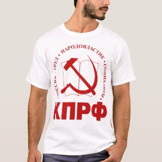 Solidaridad con Rusia - camiseta de CPRF
