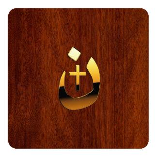 Solidaridad cristiana de oro de la cruz del invitación 13,3 cm x 13,3cm