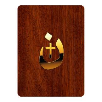 Solidaridad cristiana de oro de la cruz del invitación 13,9 x 19,0 cm