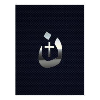 Solidaridad cristiana del Nazarene en el carbono Postal