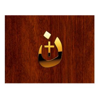 Solidaridad cristiana del Nazarene y de la cruz Postal