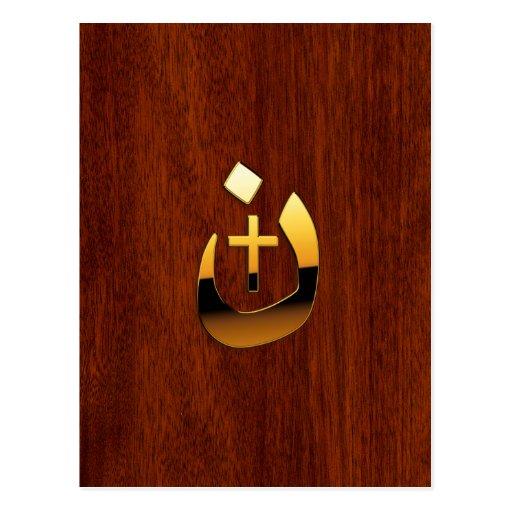 Solidaridad cruzada cristiana de Nasarene Tarjeta Postal