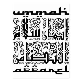 Solidaridad de la paz de la fe de la ropa de Ummah Postal