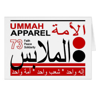 Solidaridad de la paz de la fe de la ropa de Ummah Tarjeta
