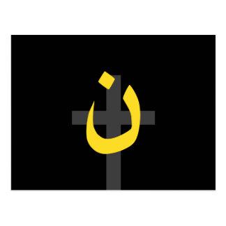 Solidaridad y cruz cristianas del símbolo del postal