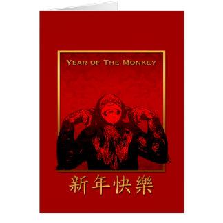 Sonrisa - Año Nuevo chino del año 2016 del mono Tarjeta De Felicitación