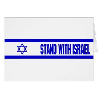 Soporte con Israel Tarjeta De Felicitación