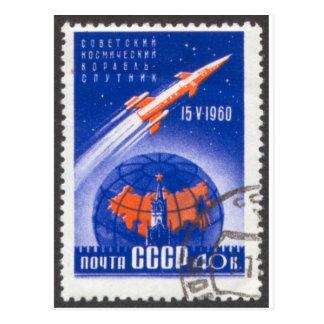 Sputnik 4 de mayo de 15 1960 postal